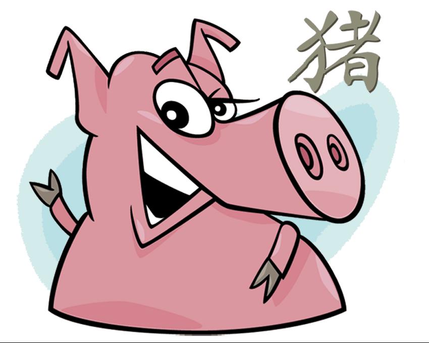 chinesisches horoskop jahre im zeichen schwein. Black Bedroom Furniture Sets. Home Design Ideas