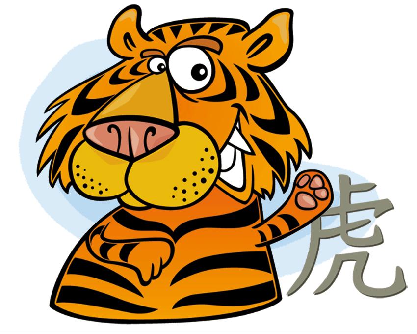 chinesischen sternzeichen tiger bildanalyse. Black Bedroom Furniture Sets. Home Design Ideas